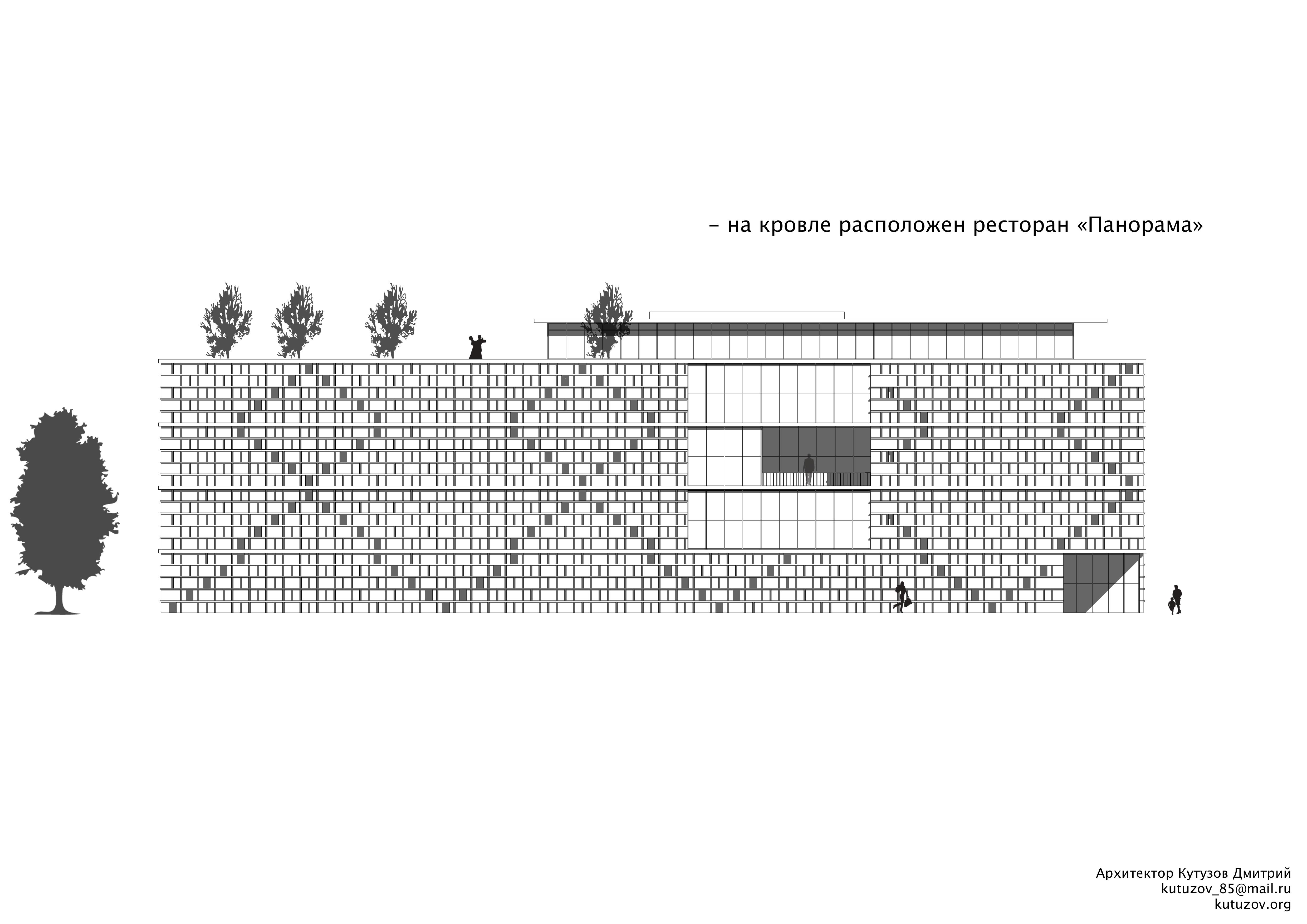 Разработка архитектурной концепции театра оперы и балета фото f_02152f4c9363cbc4.jpg