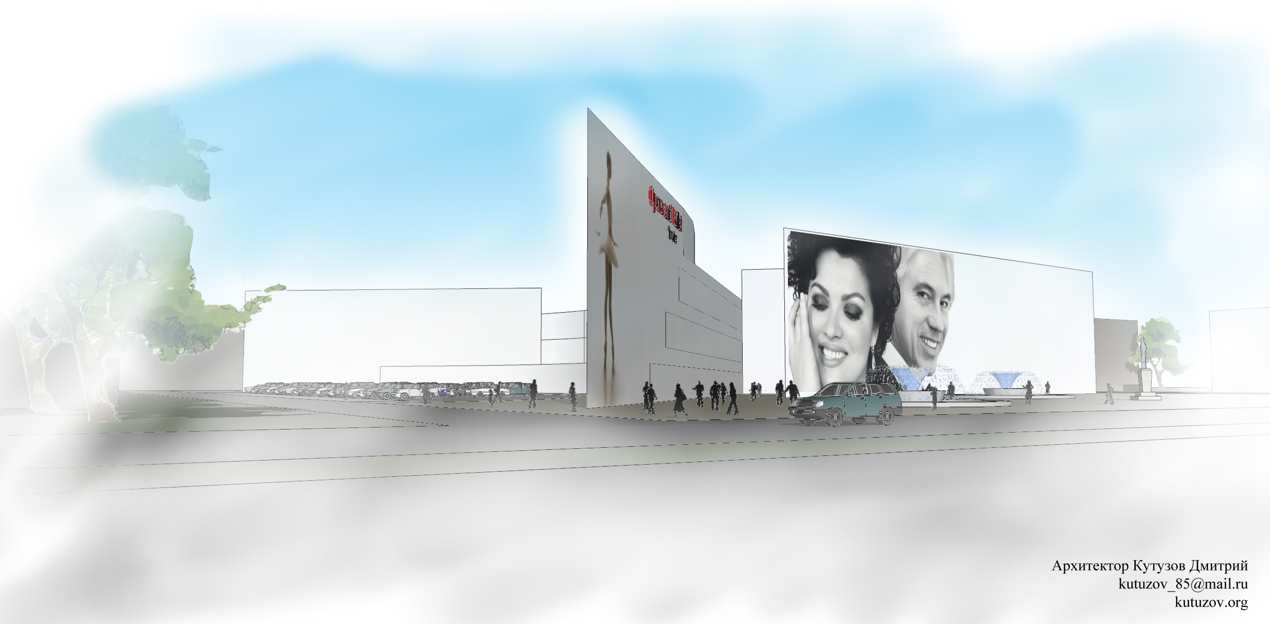 Разработка архитектурной концепции театра оперы и балета фото f_73952ea1277dd200.jpg