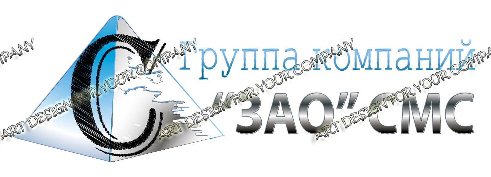 Дизайнер для разработки Логотипа для организации !СРОЧНО! фото f_0805a297c9f9173d.jpg