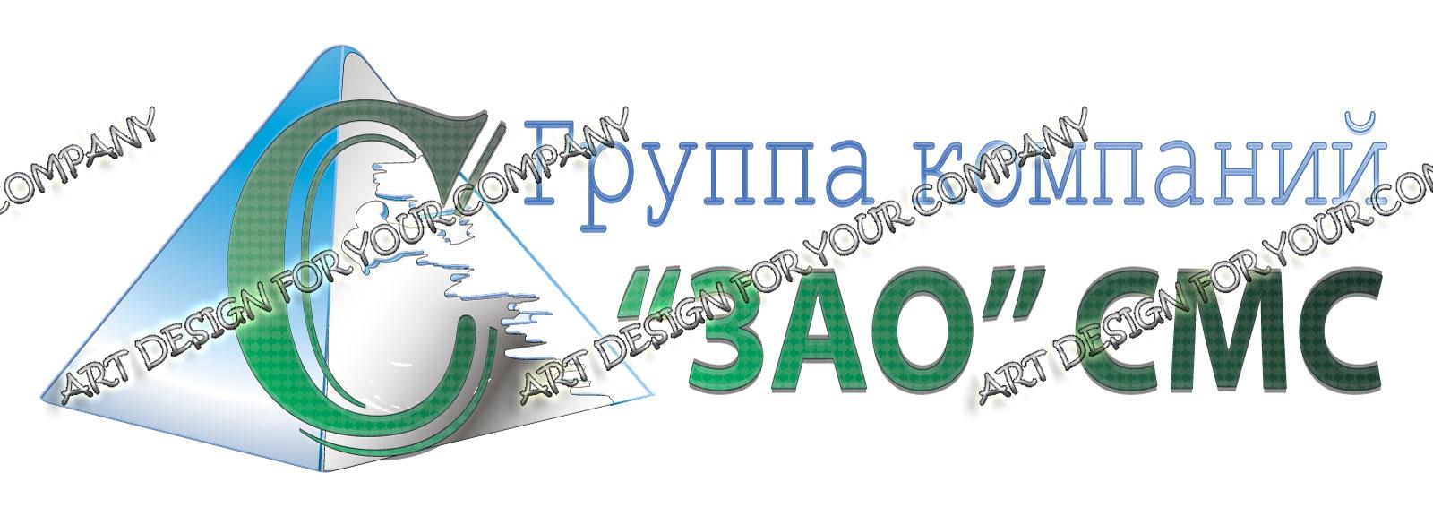 Дизайнер для разработки Логотипа для организации !СРОЧНО! фото f_3905a297edb93531.jpg