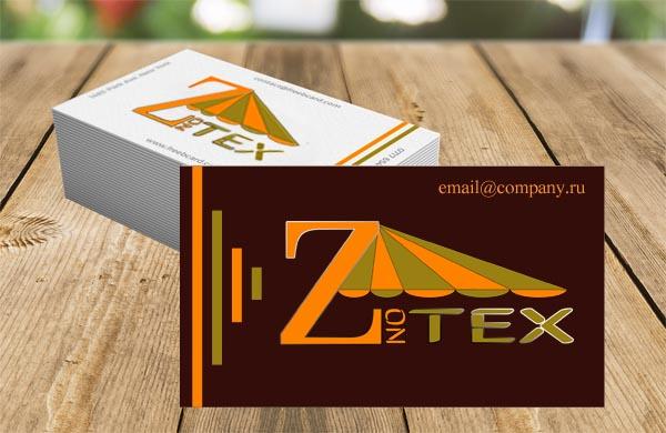 Логотип для интернет проекта фото f_3995a3103da9425b.jpg