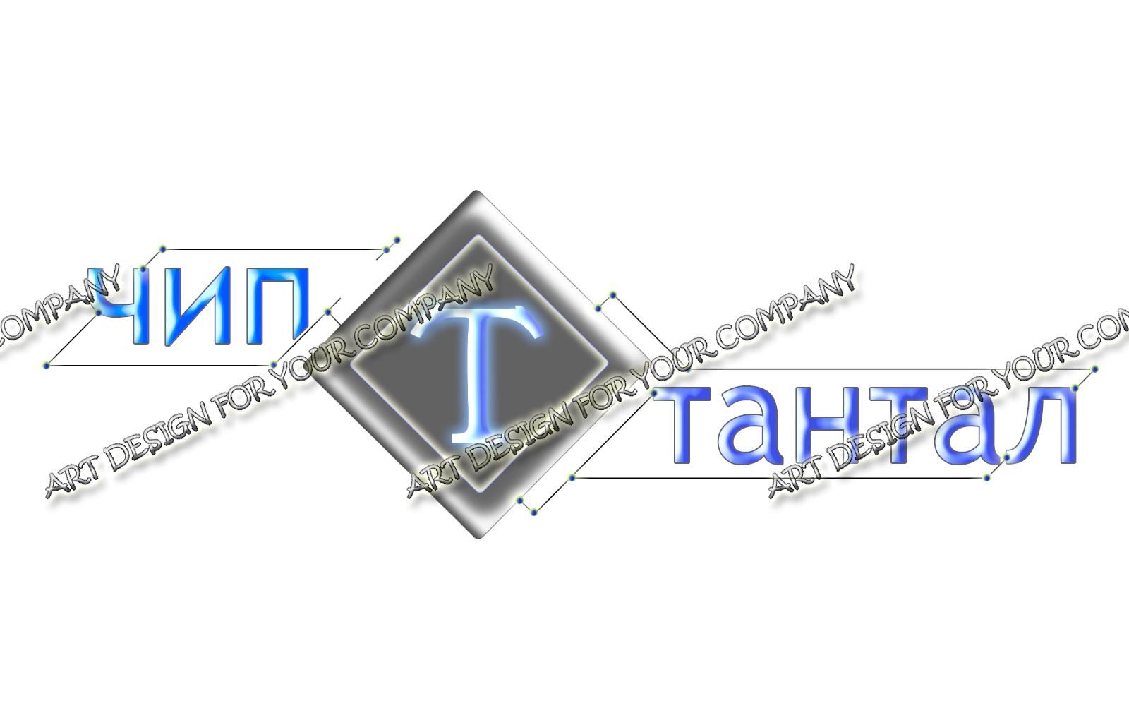 Логотип + Дизайн настольного календаря фото f_5065a27f1175cf7d.jpg