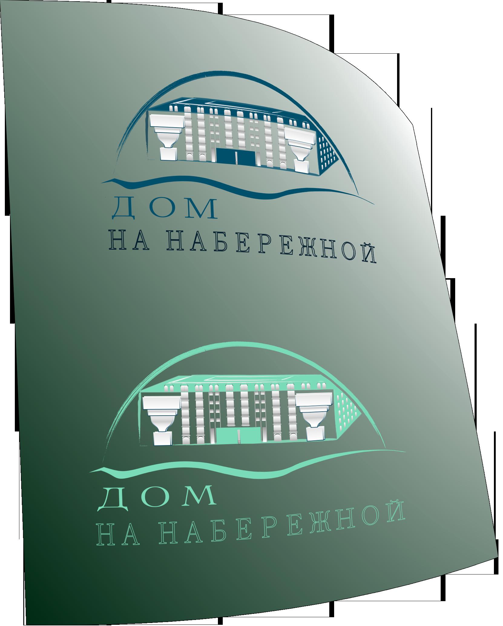 РАЗРАБОТКА логотипа для ЖИЛОГО КОМПЛЕКСА премиум В АНАПЕ.  фото f_7335dee36cfc5e3c.png