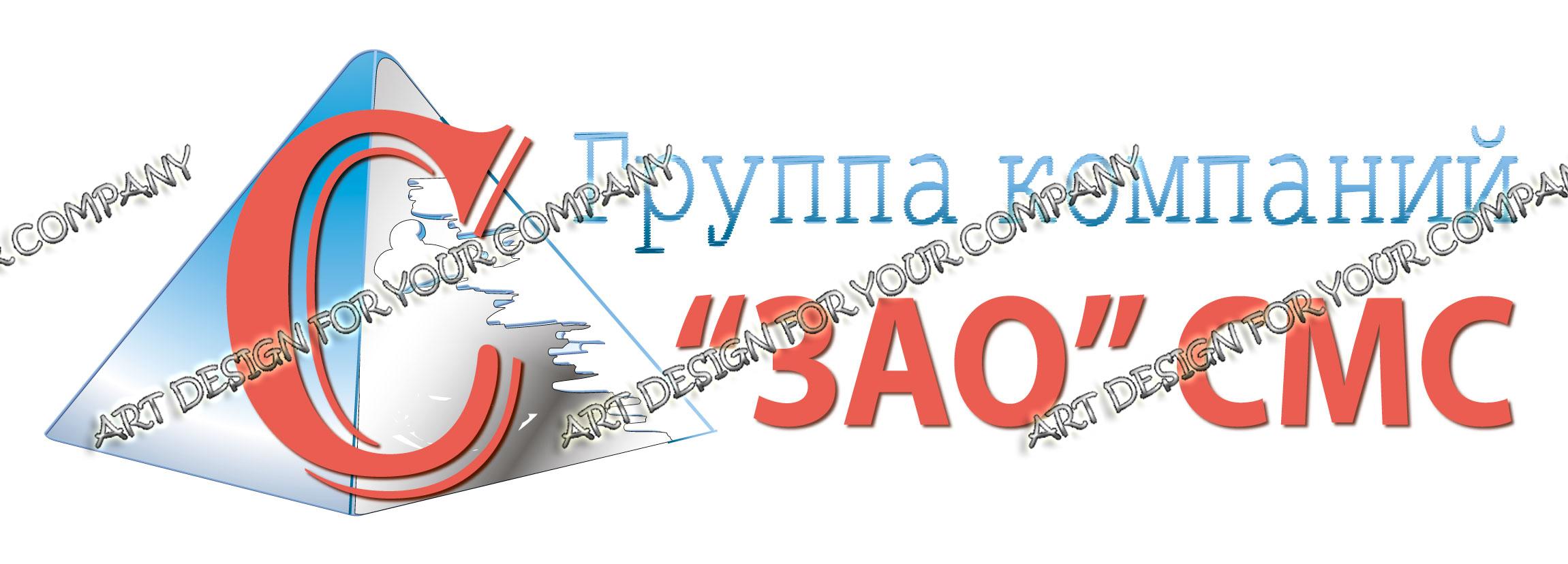 Дизайнер для разработки Логотипа для организации !СРОЧНО! фото f_8025a297ca5345d5.jpg