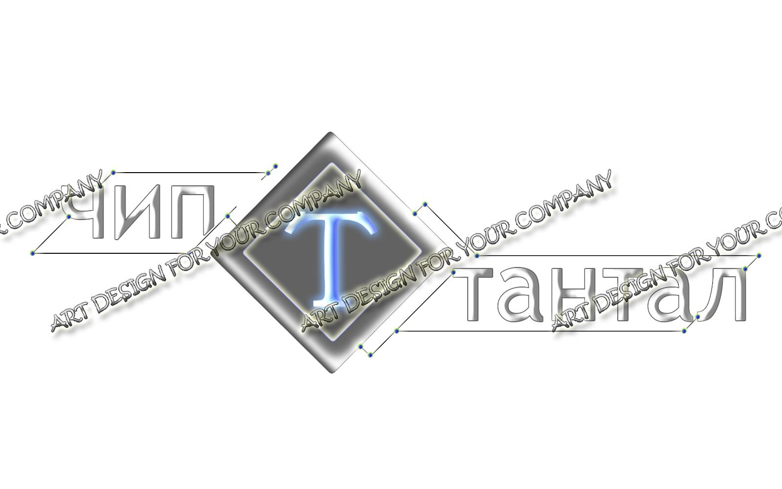 Логотип + Дизайн настольного календаря фото f_8065a27f120a09ce.jpg