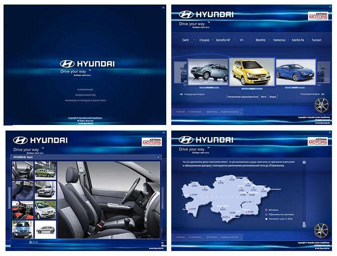 Презентация Hyundai Kazakhstan