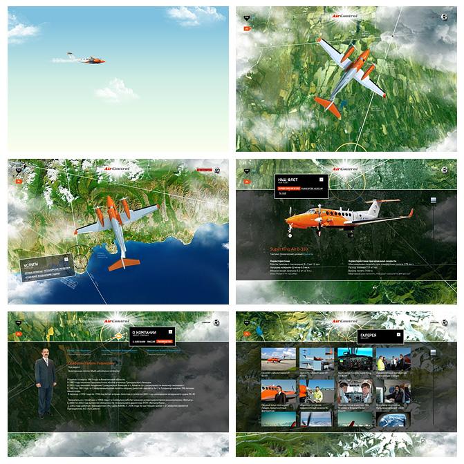 Промо-сайт Aircontrol