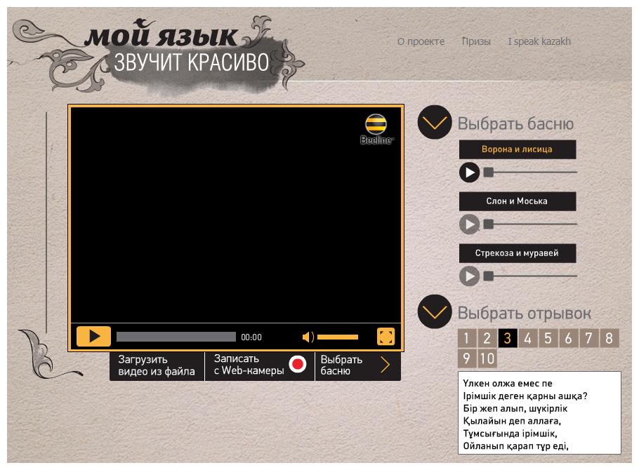 Модуль записи видео c видеокамеры tilim-elim.kz
