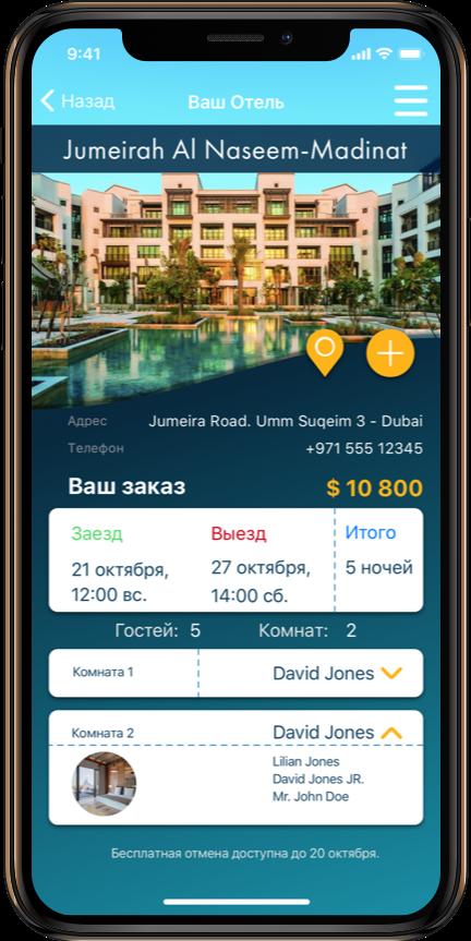 Дизайн 1 экрана для приложения фото f_2185bbf46d33a091.png
