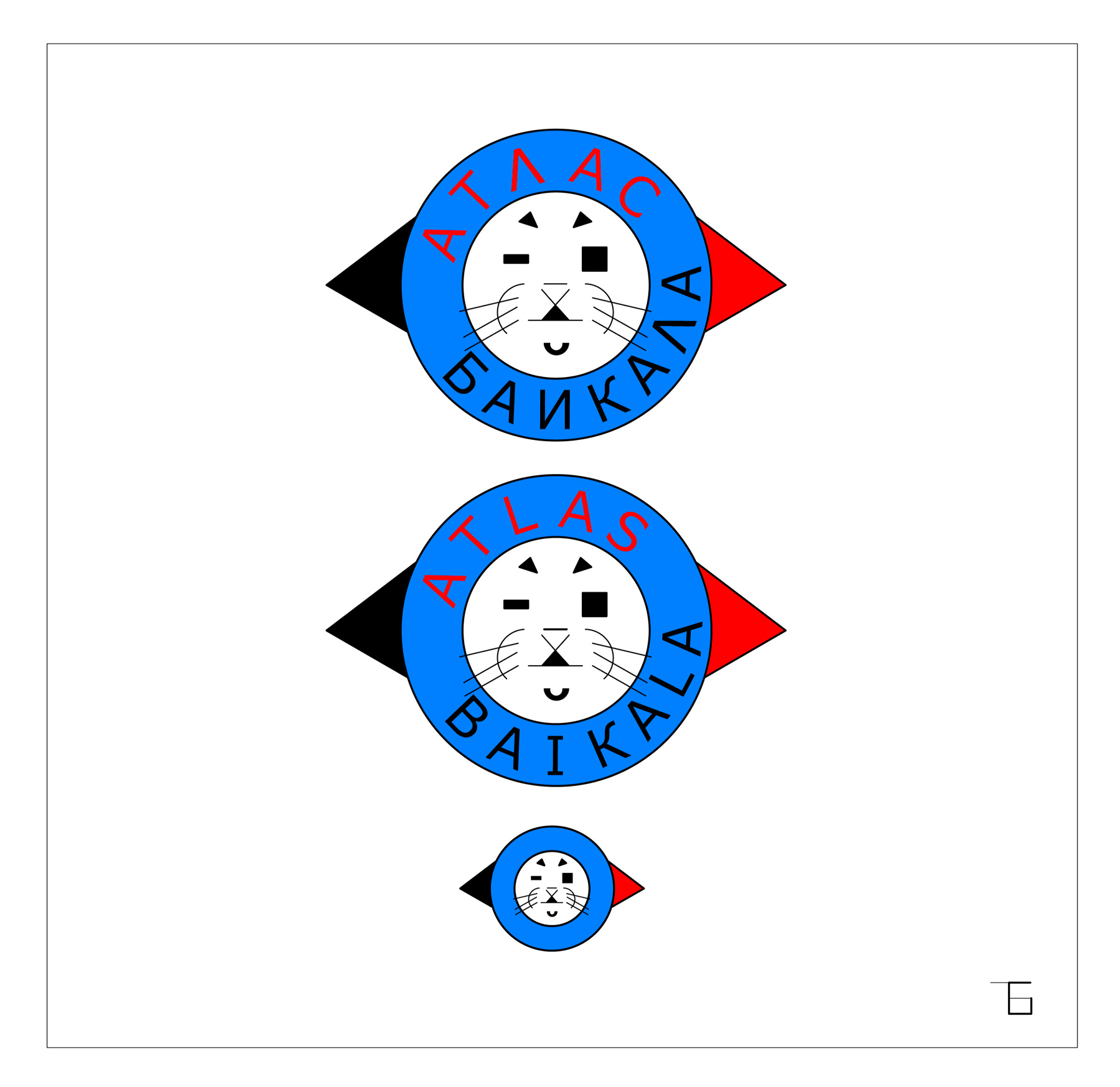 Разработка логотипа Атлас Байкала фото f_0625b050f12c120d.jpg