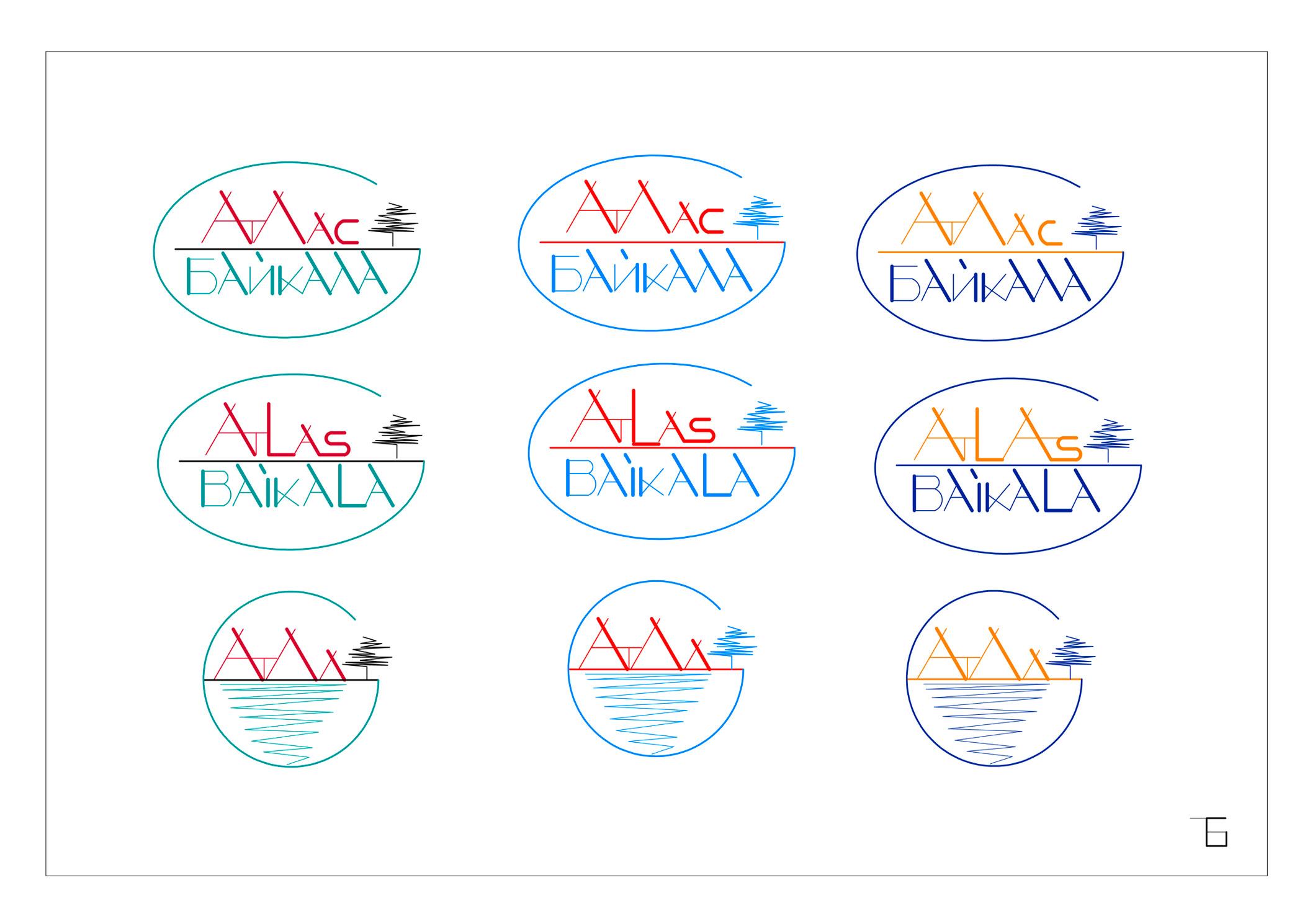 Разработка логотипа Атлас Байкала фото f_3185b050f1e208a5.jpg