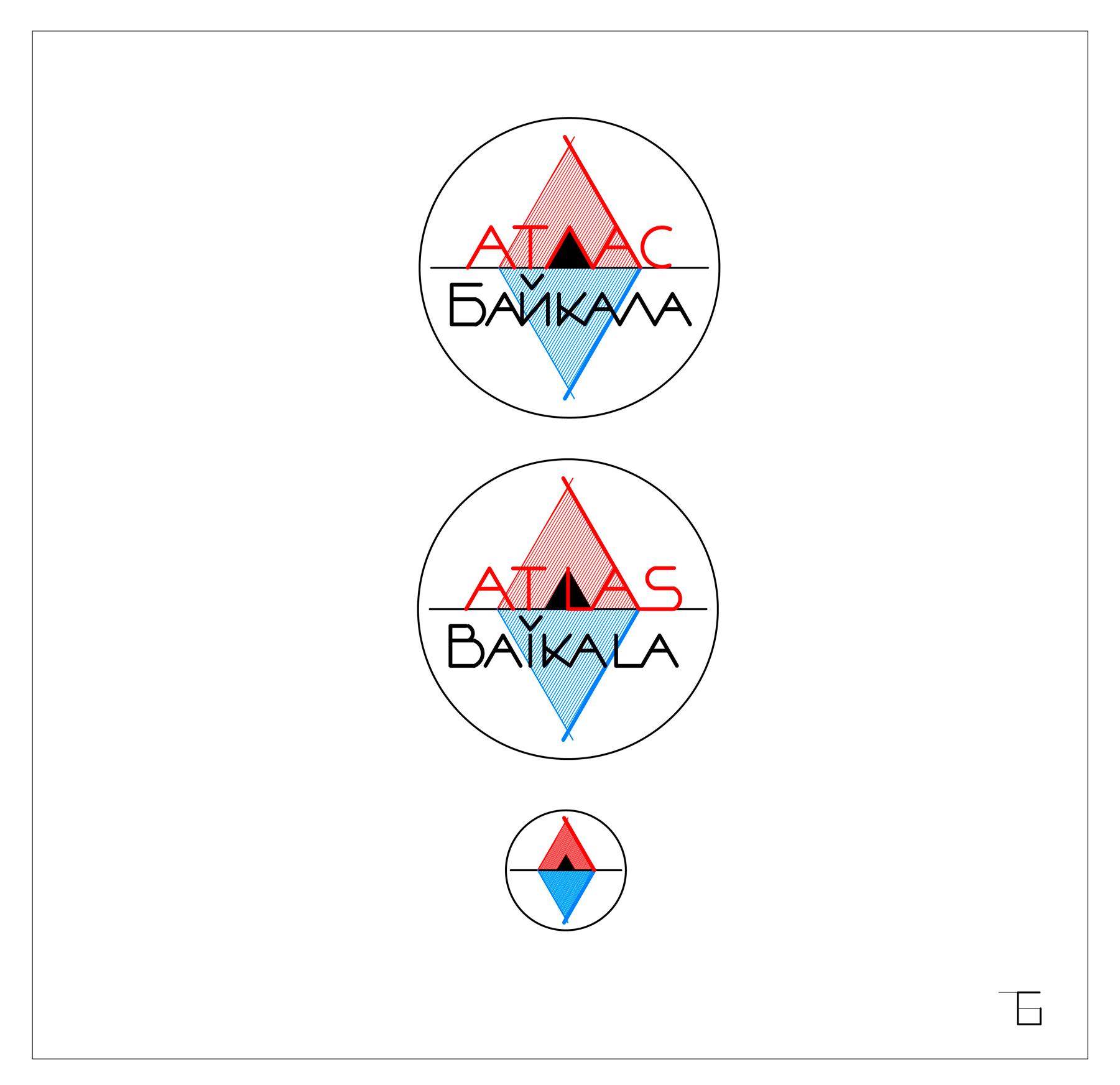 Разработка логотипа Атлас Байкала фото f_3945b050f18070c4.jpg