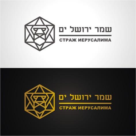Разработка логотипа. Компания Страж Иерусалима фото f_794520b516a4eedf.jpg