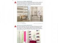 Автопостинги с вашего сайта в vk и твиттер (новинки в ленту, фото товаров в...
