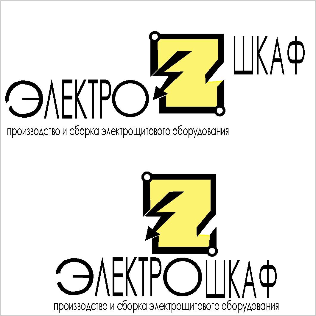 Разработать логотип для завода по производству электрощитов фото f_0115b6d6f18cf87b.jpg