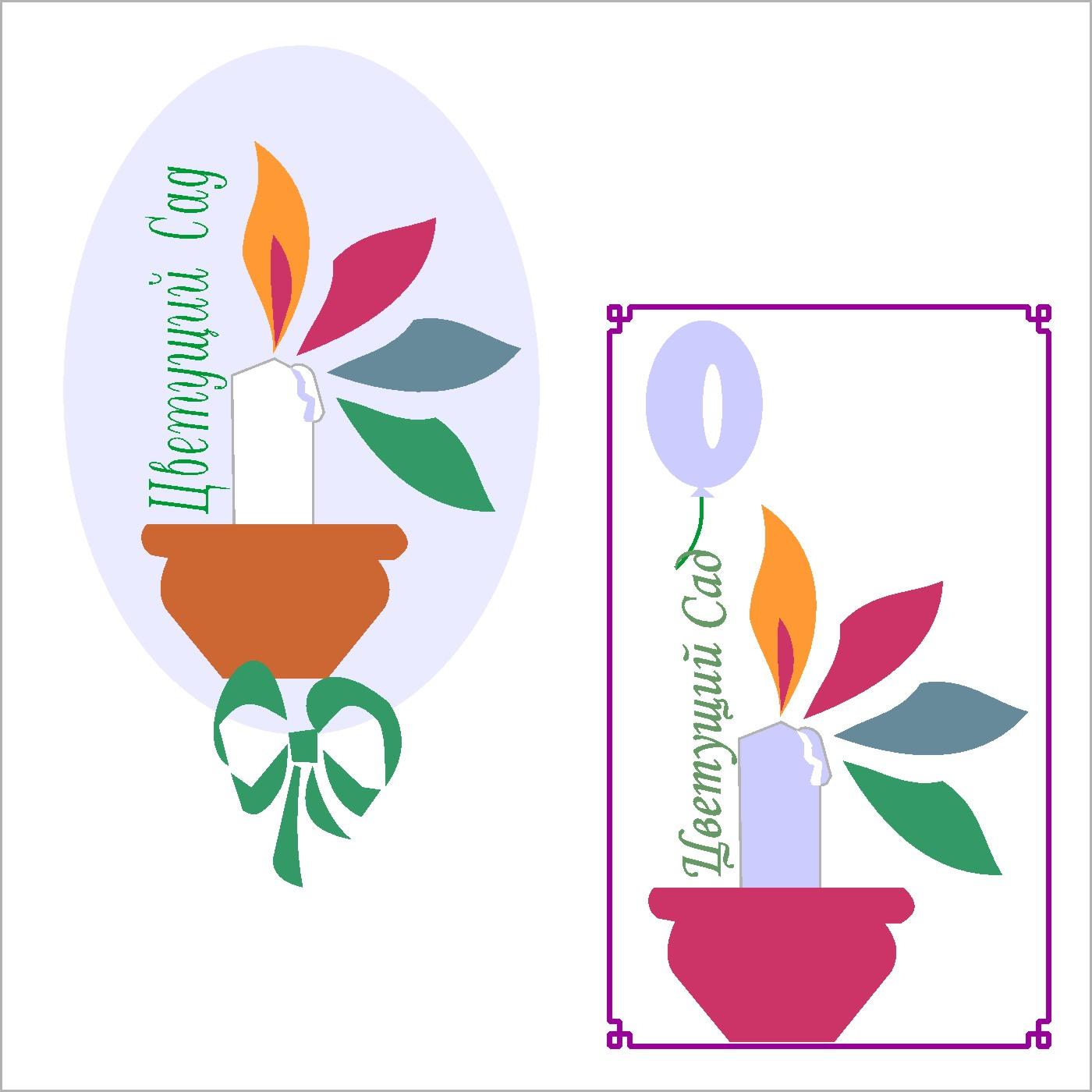 "Логотип для компании ""Цветущий сад"" фото f_1585b6ad64ac50bc.jpg"