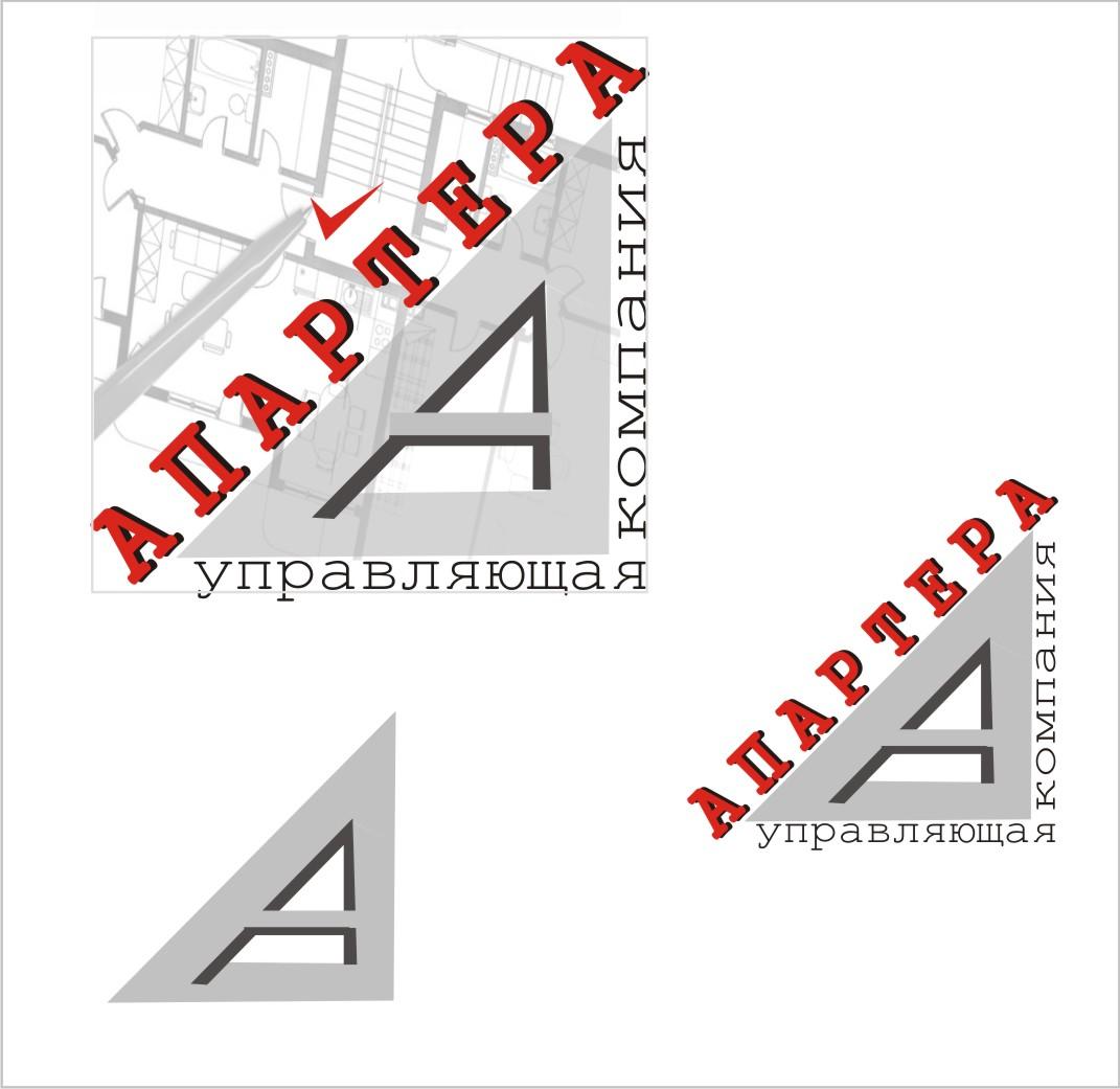 Логотип для управляющей компании  фото f_3775b7994d1dd86c.jpg