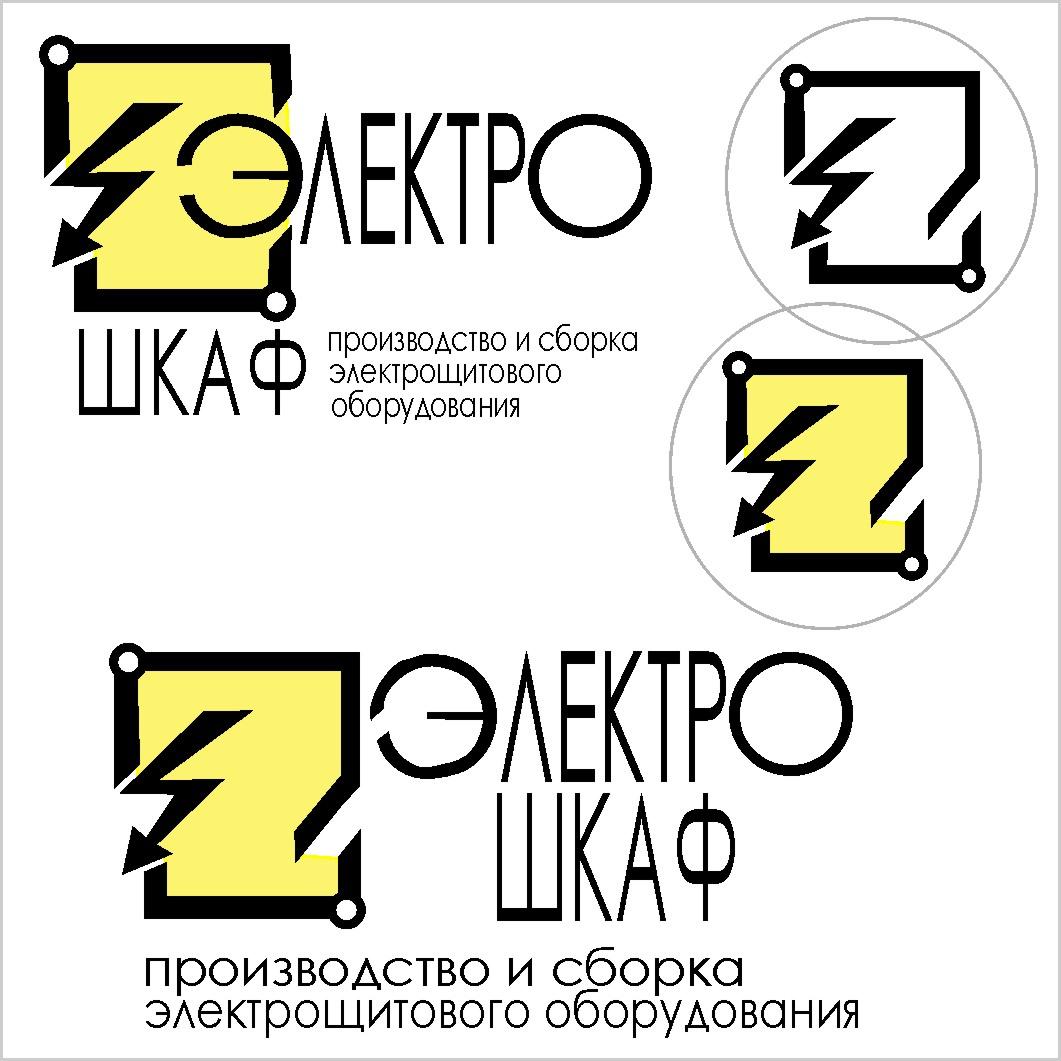 Разработать логотип для завода по производству электрощитов фото f_4765b6d6f109ca45.jpg