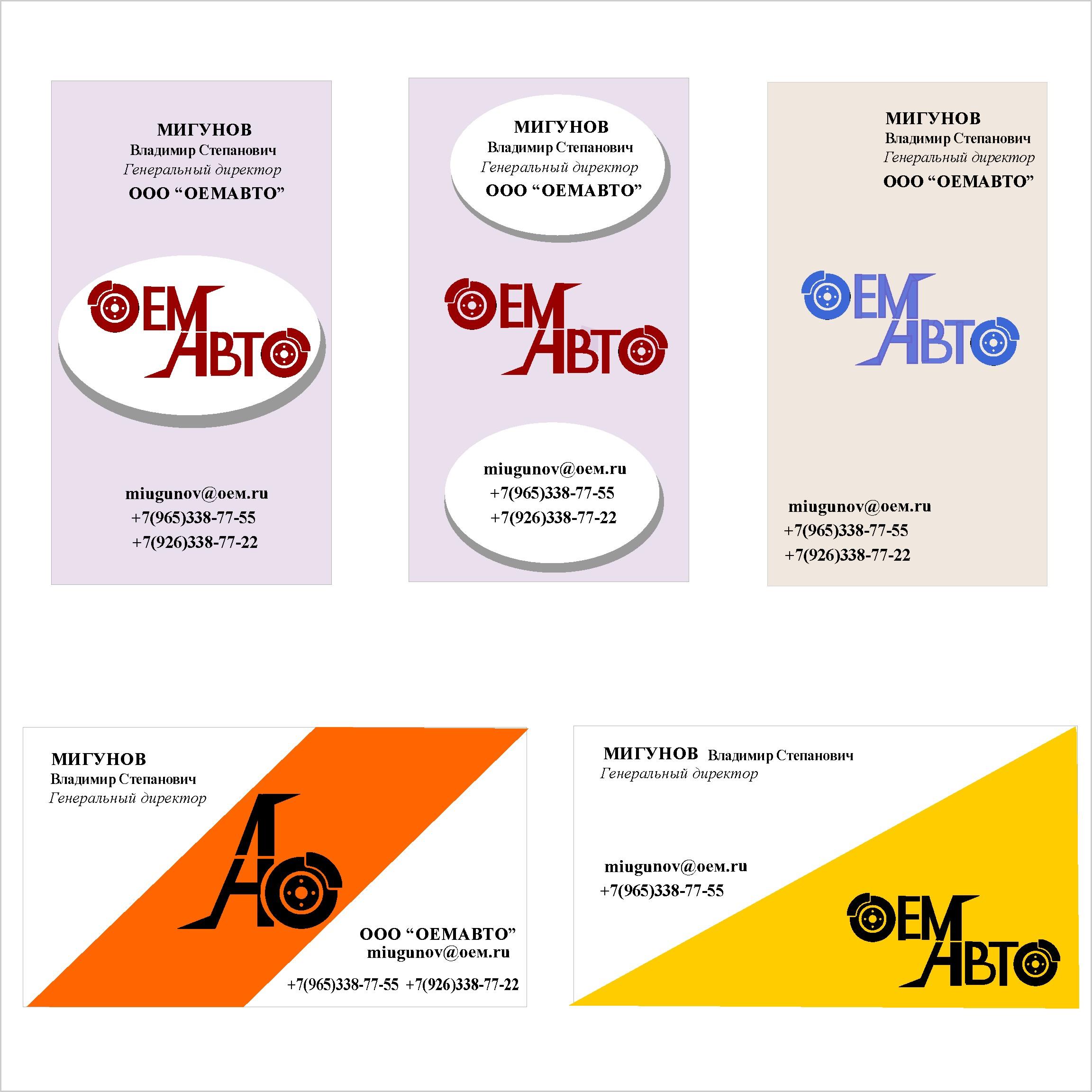 Разработать логотип и дизайн визитки  фото f_6445b697d71a7875.jpg