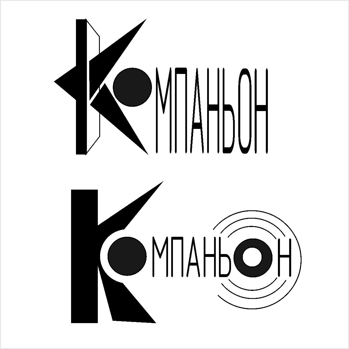 Логотип компании фото f_8505b769badb4ec2.jpg