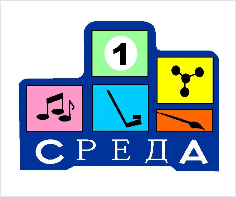 Разработка логотипа для творческого портала фото f_9535b51be3b201b0.jpg