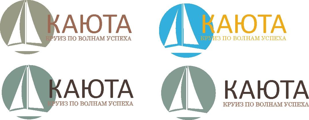 Разработать логотип для тренинговой компании фото f_47452a9f94192fae.jpg