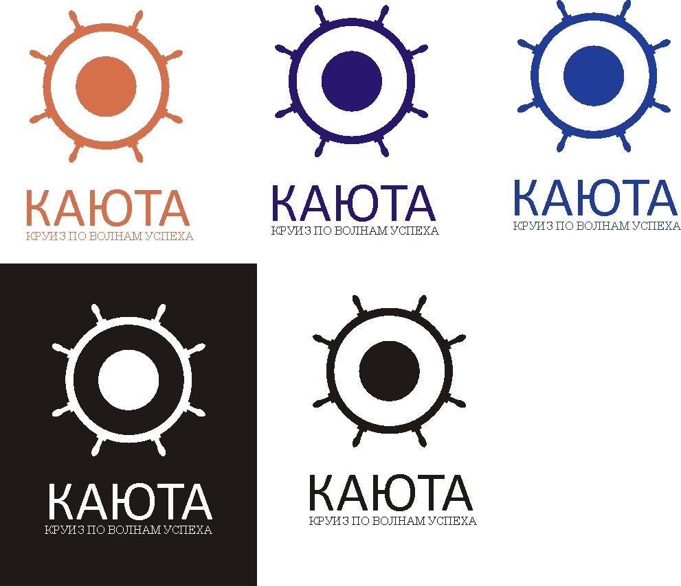 Разработать логотип для тренинговой компании фото f_88452a9f46b247bc.jpg