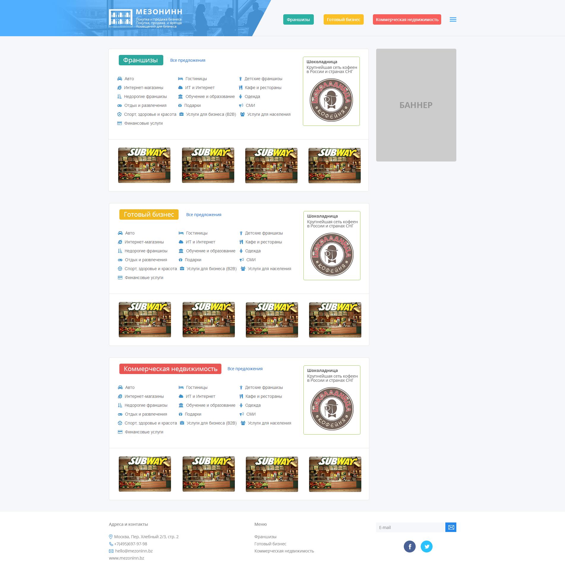 Доработать дизайн главной страницы сайта фото f_098574d6901ebc20.png