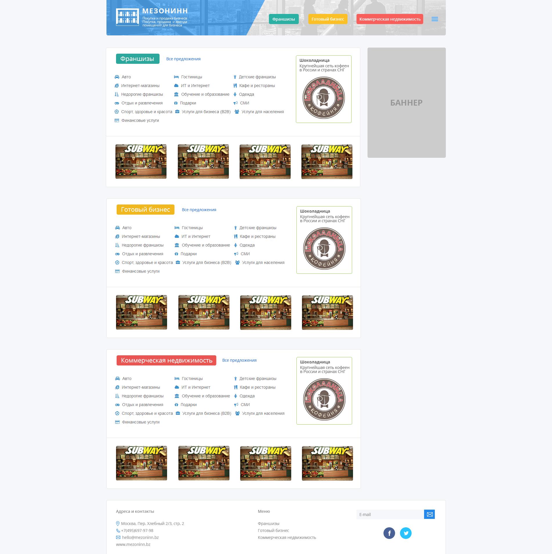 Доработать дизайн главной страницы сайта фото f_464574d690b2d70b.png