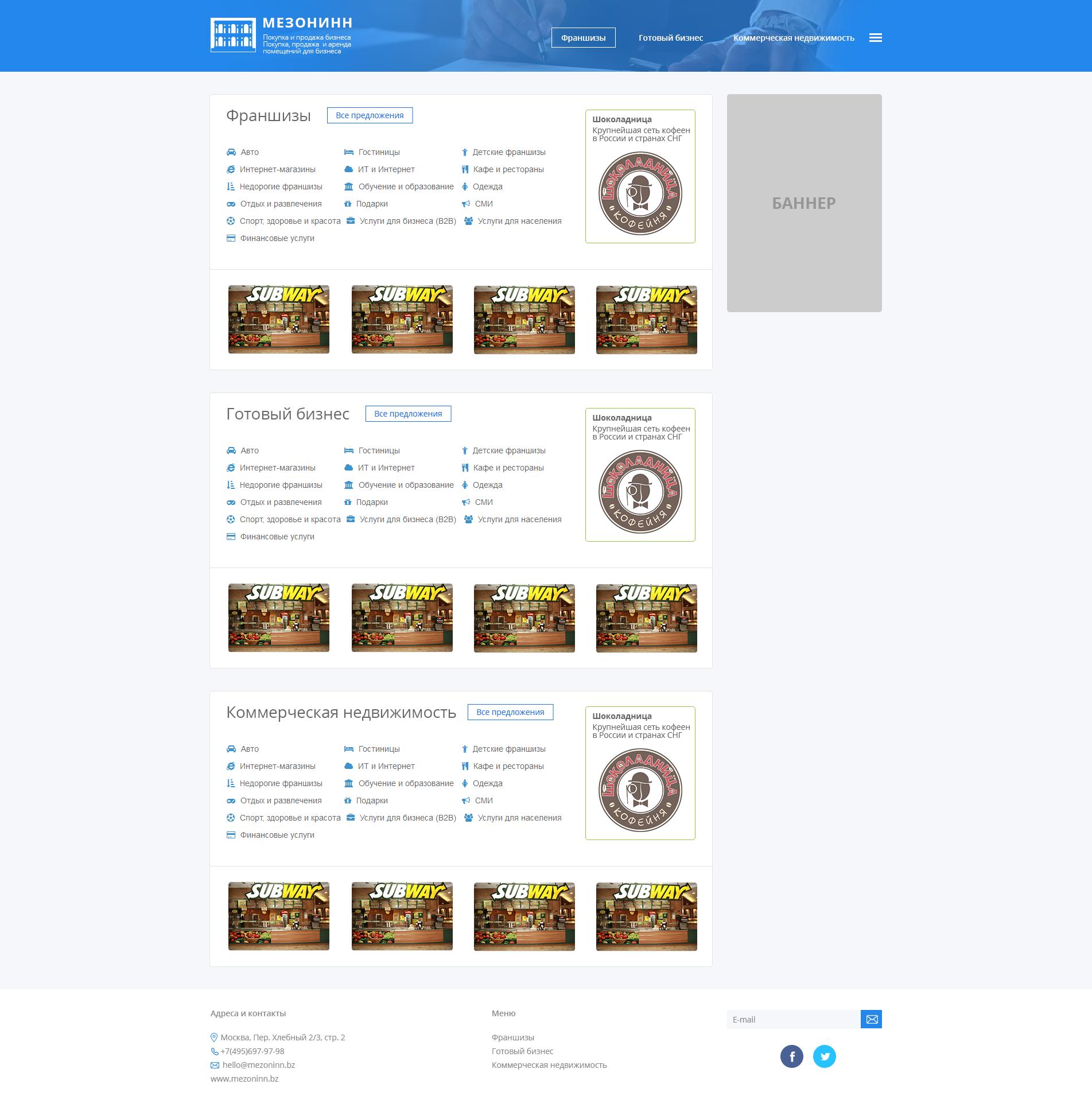 Доработать дизайн главной страницы сайта фото f_773574b4c8b8c032.png