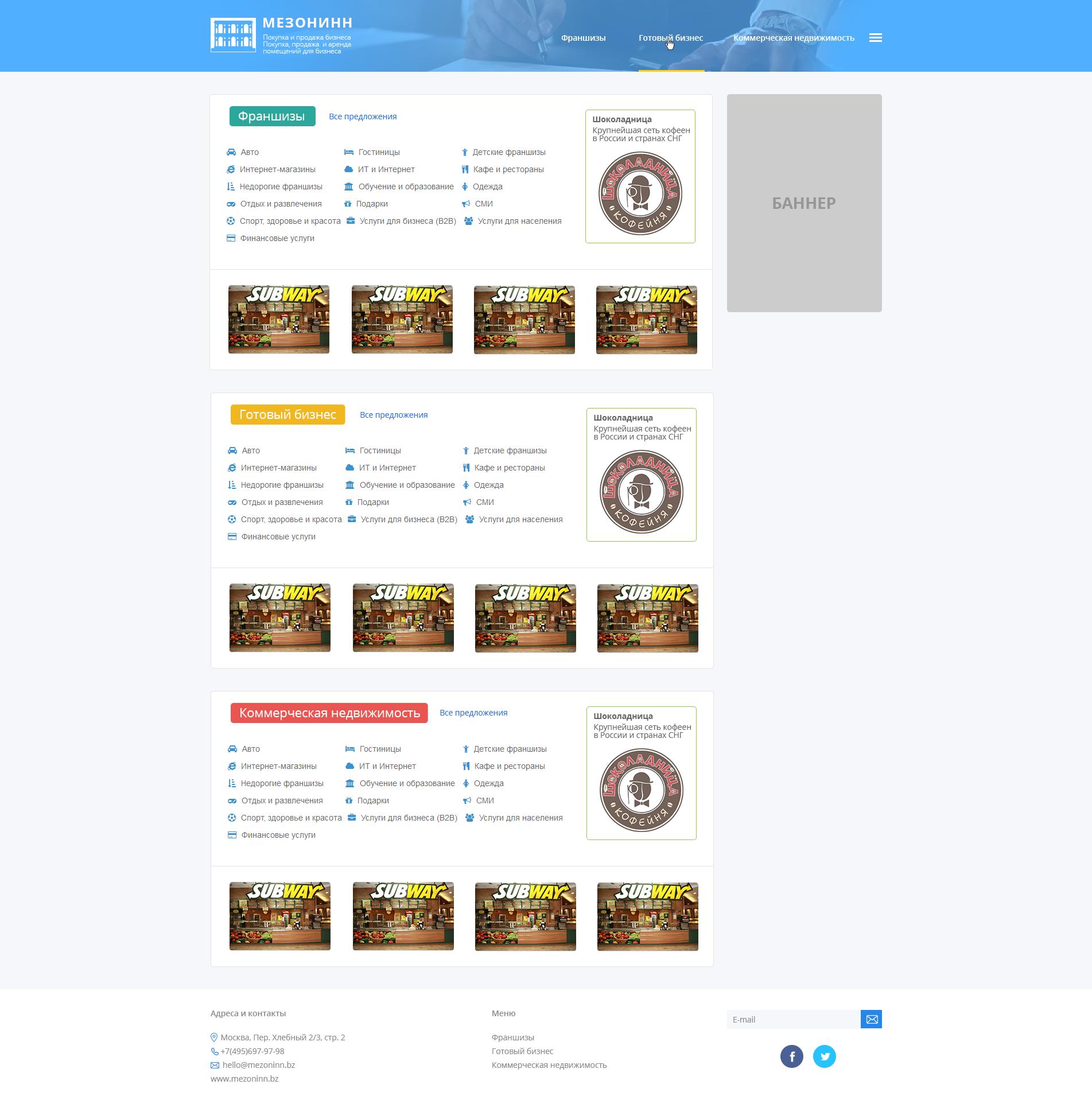Доработать дизайн главной страницы сайта фото f_785574c09991316c.png