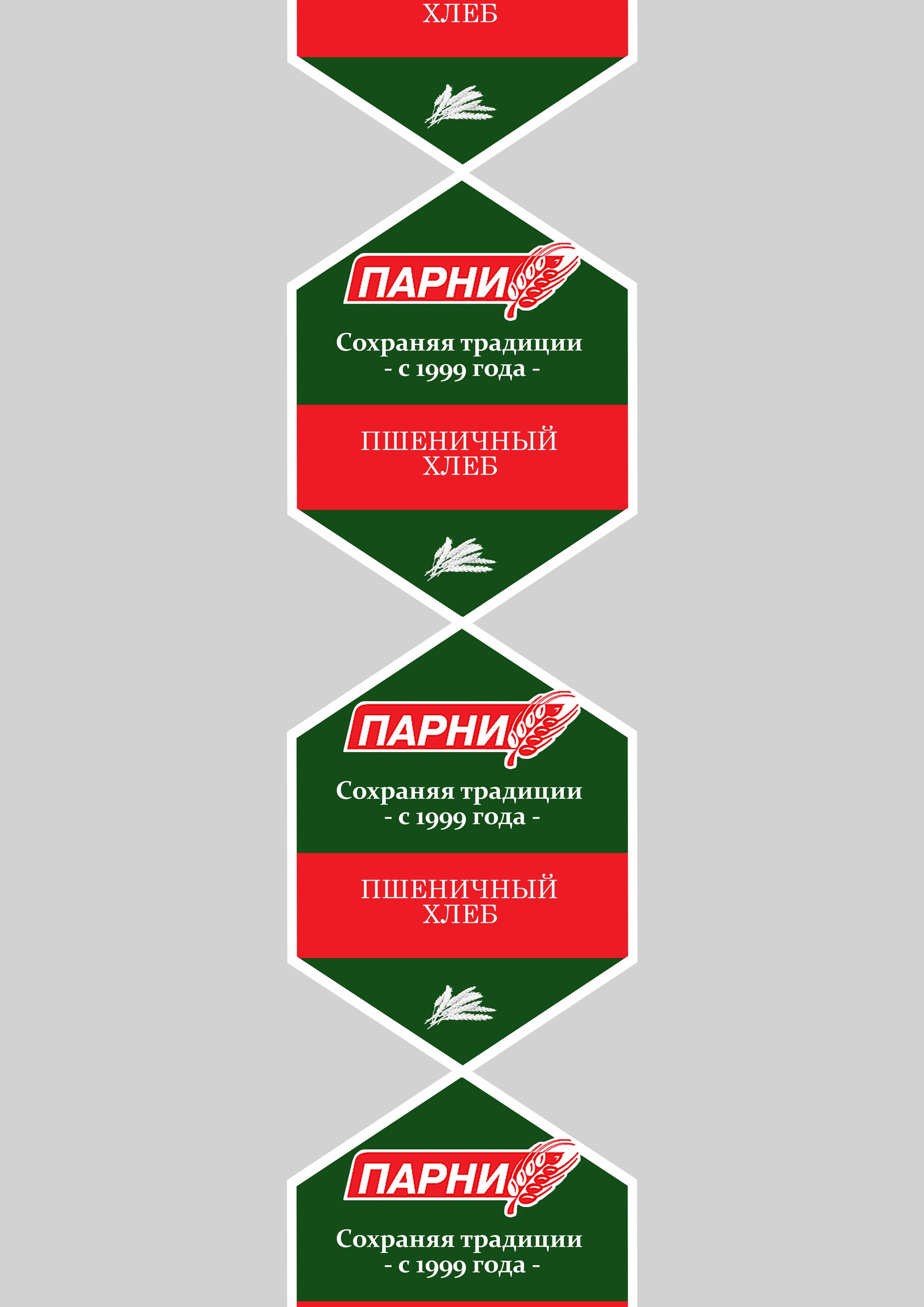 Дизайн упаковки для хлеба и батона фото f_1995d0155939b925.jpg