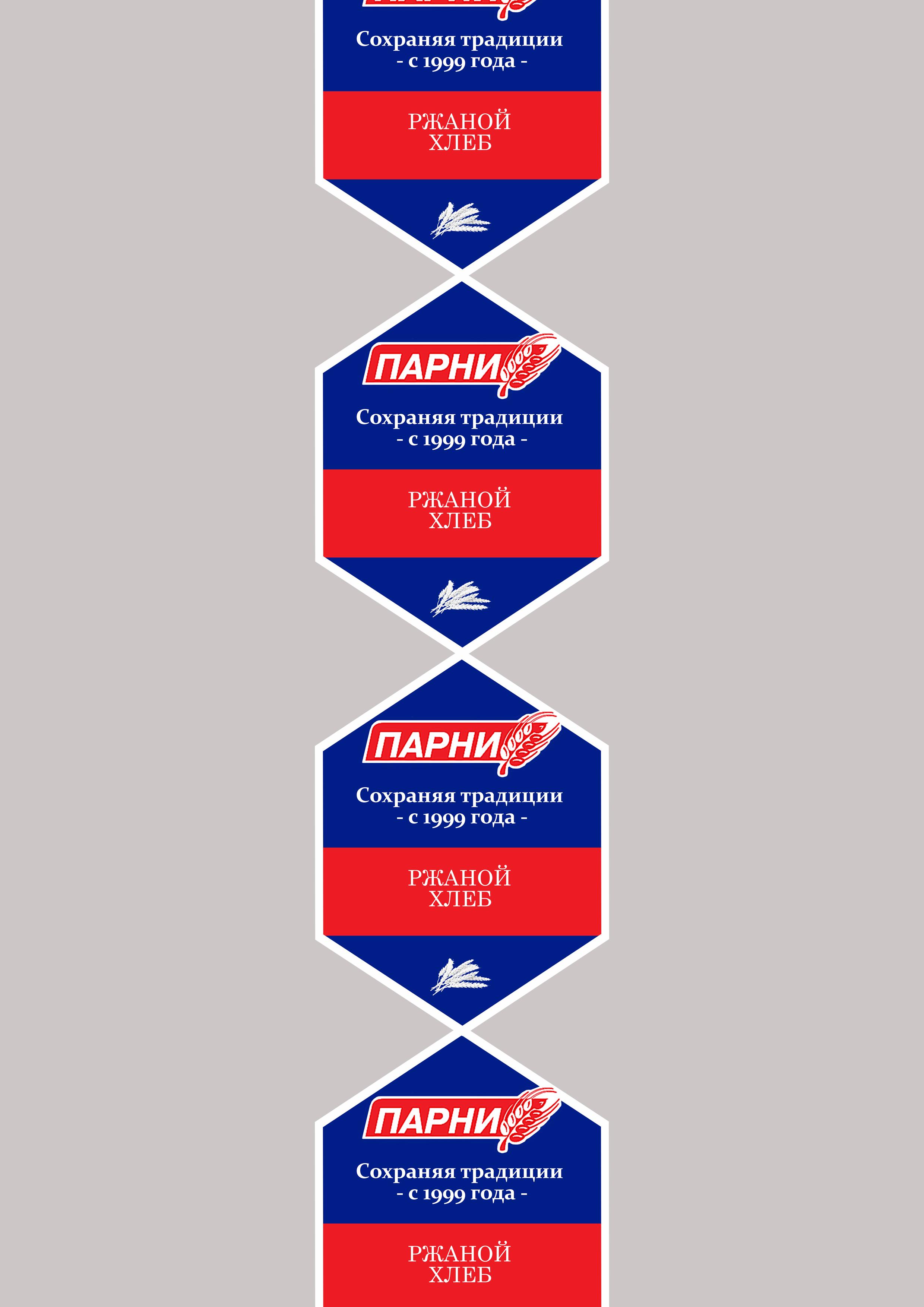 Дизайн упаковки для хлеба и батона фото f_2985d01559c6bdee.jpg