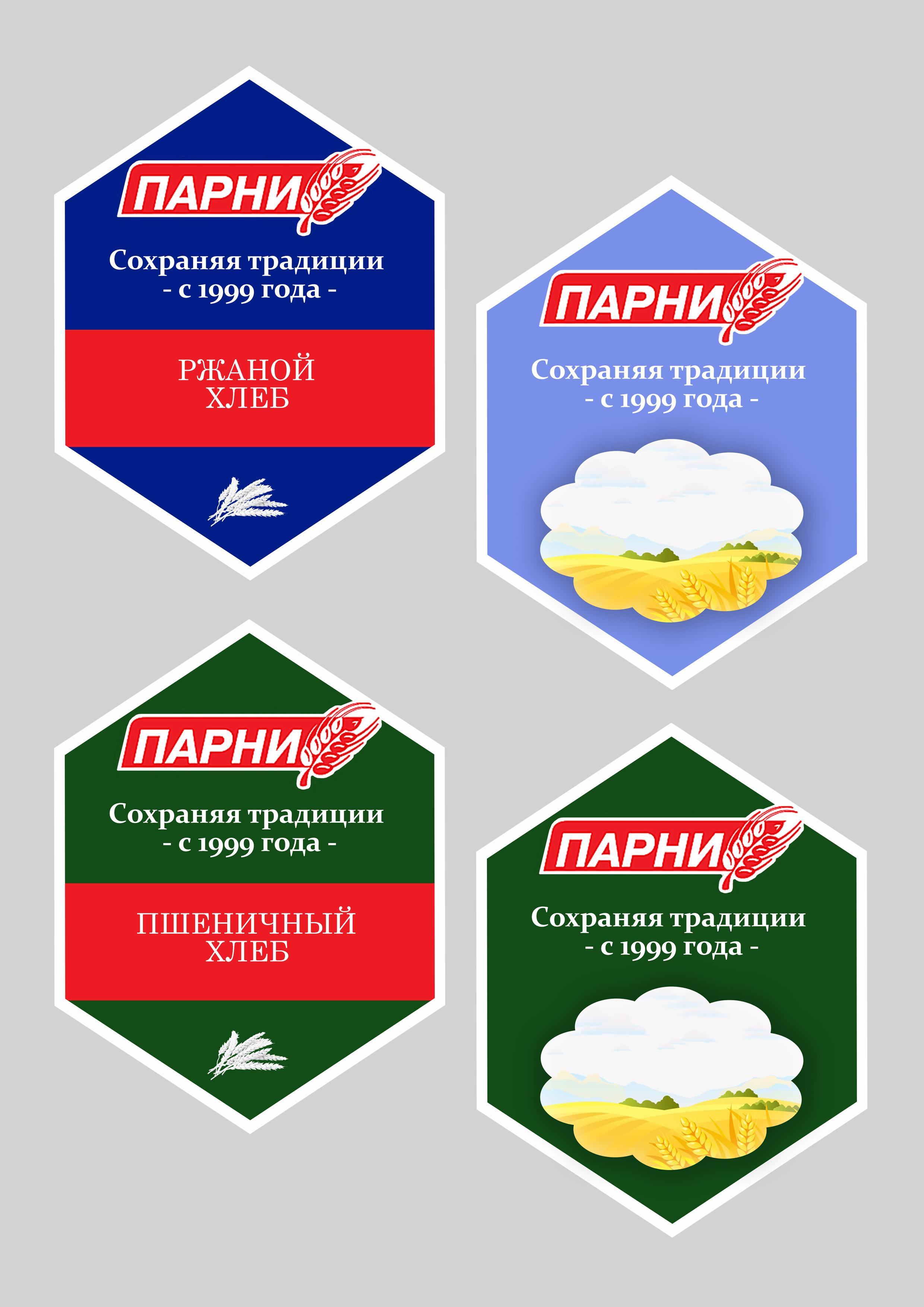 Дизайн упаковки для хлеба и батона фото f_4385d015588a816e.jpg