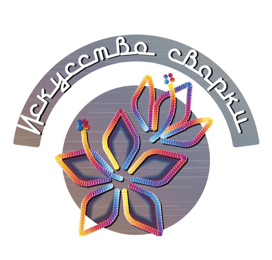 Разработка логотипа для Конкурса фото f_1575f6e76b7bcddd.jpg
