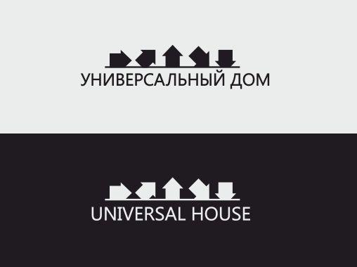 Создаем Лого для Интерьер портала фото f_972514cd13dacbef.jpg