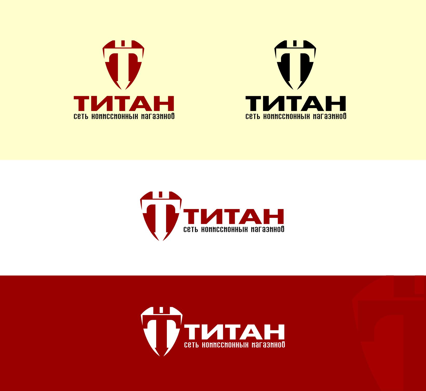 Разработка логотипа (срочно) фото f_0115d49b1bf6f846.png