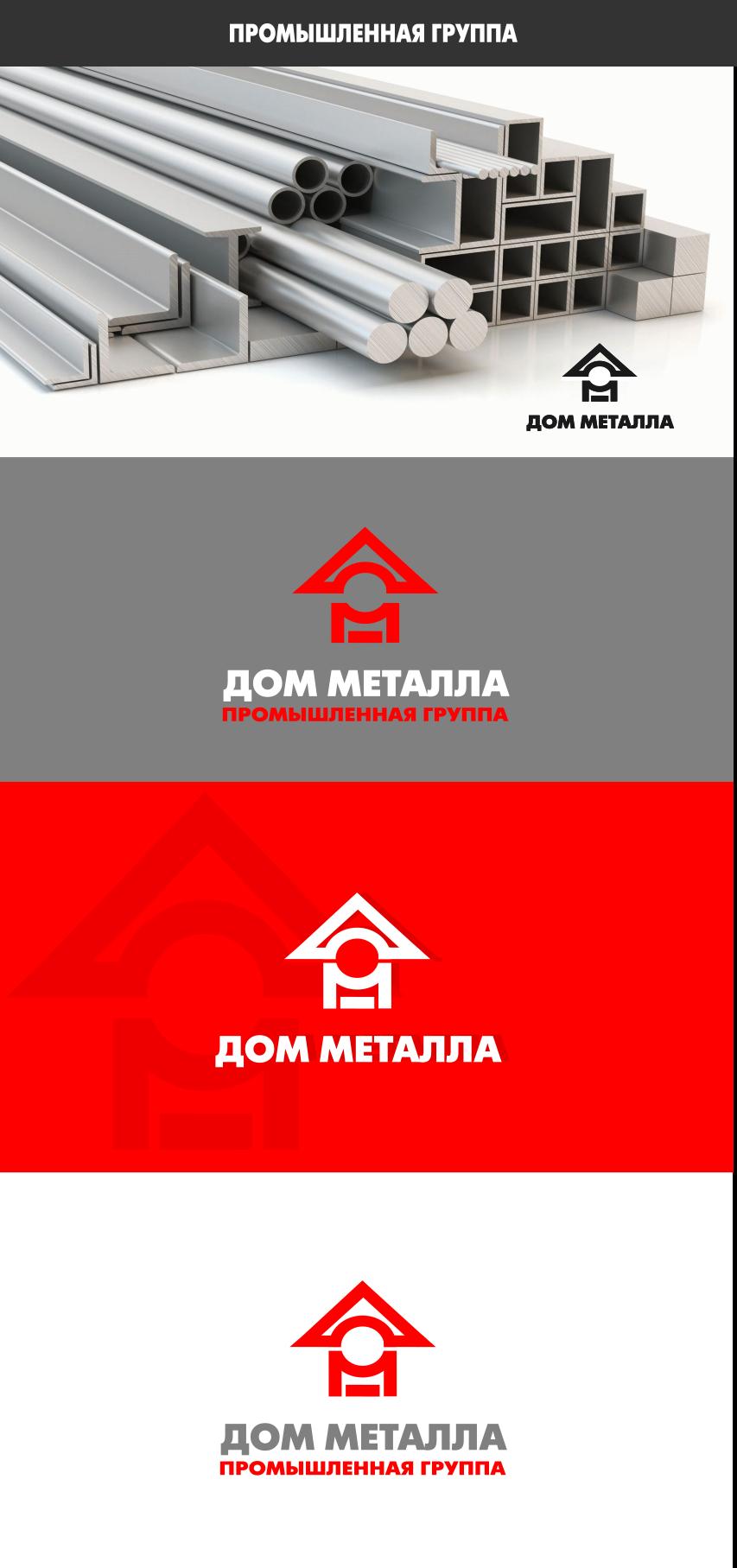Разработка логотипа фото f_0315c5c92431e5e6.png
