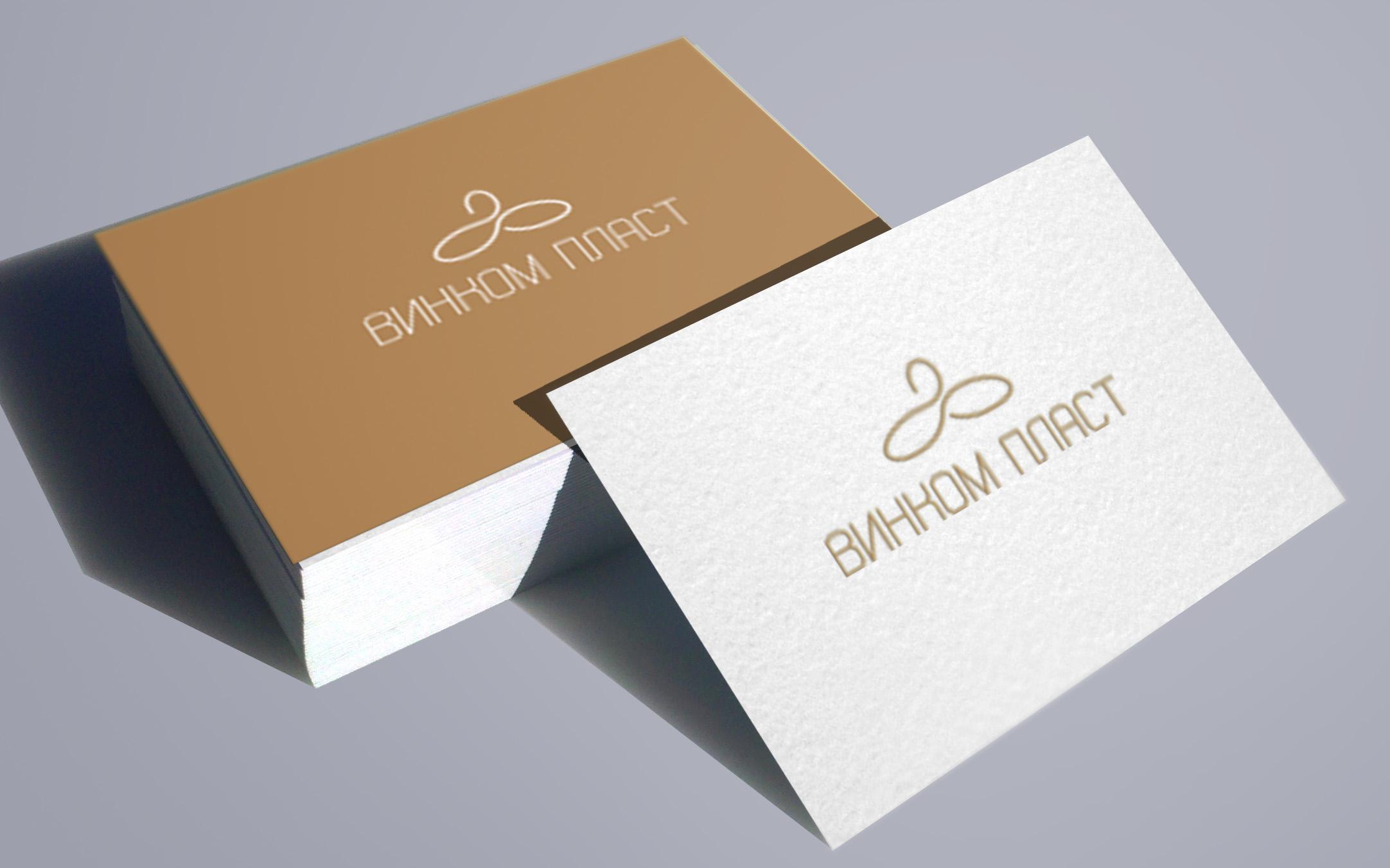 Логотип, фавикон и визитка для компании Винком Пласт  фото f_0825c3deb5e26ee0.jpg