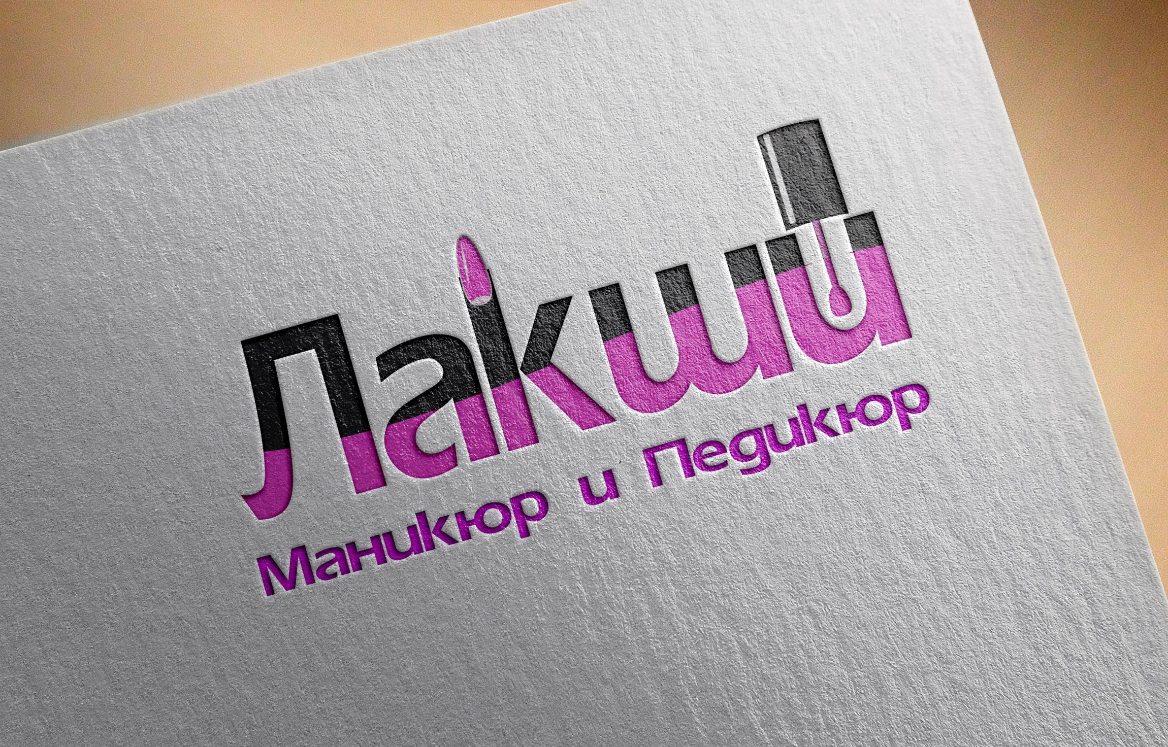 Разработка логотипа фирменного стиля фото f_1475c58428f73441.jpg