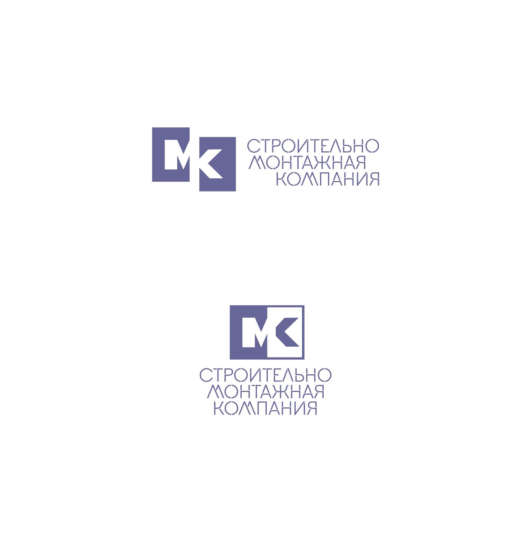 Разработка логотипа компании фото f_1535dc5a80b6a7e4.png