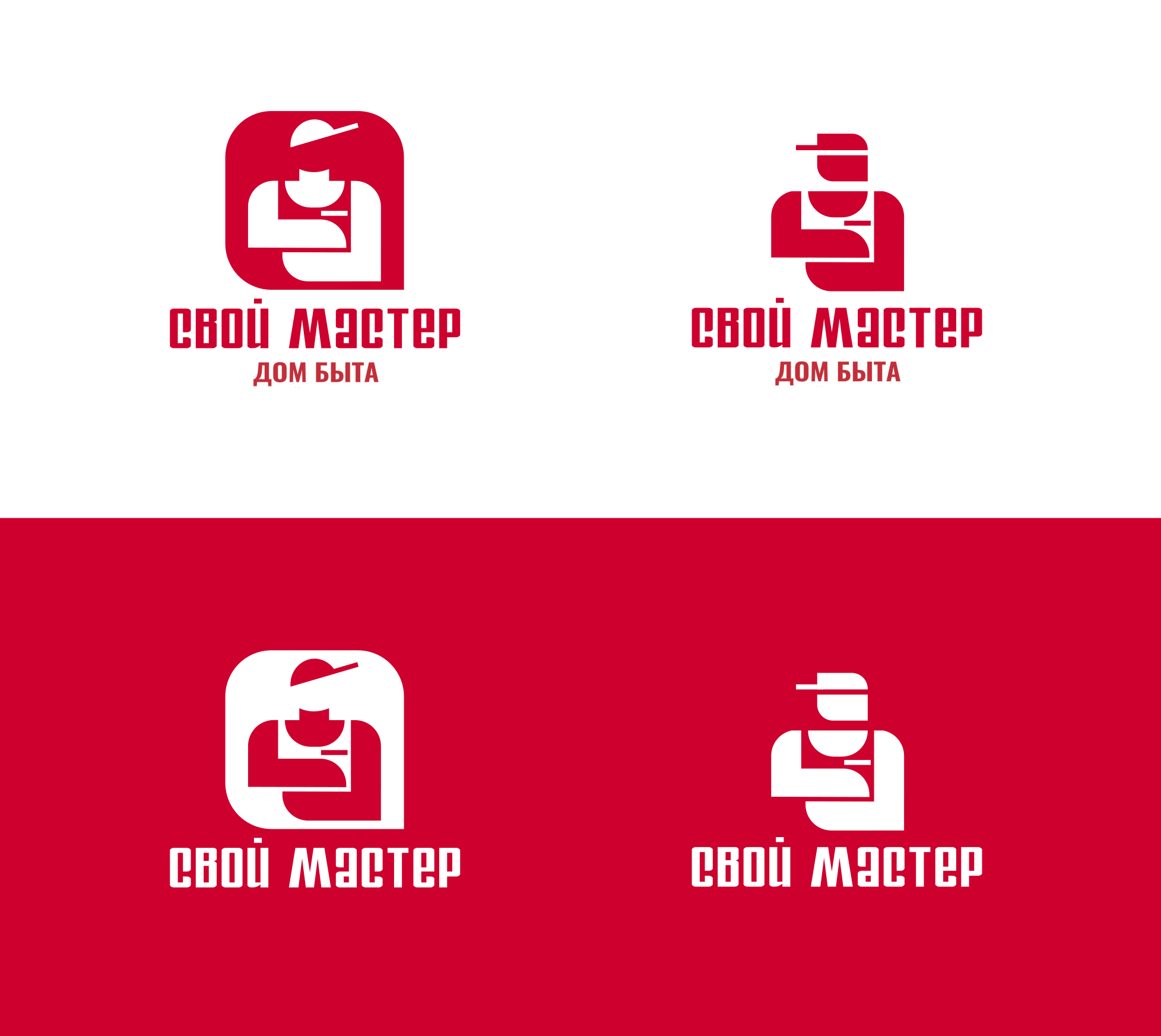 Логотип для сетевого ДОМ БЫТА фото f_1545d7a7972820e4.png