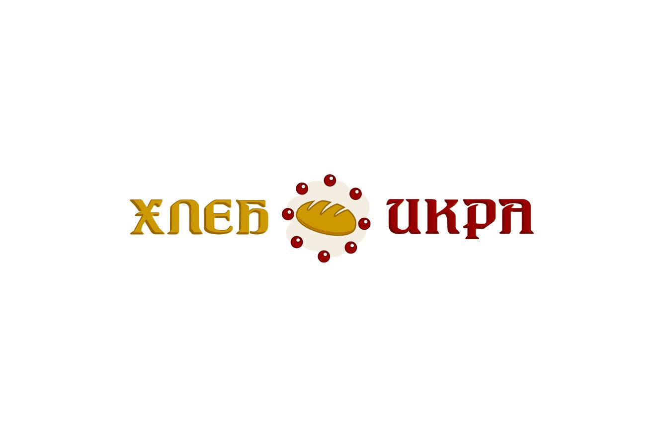 Разработка логотипа (написание)и разработка дизайна вывески  фото f_2125d7bc8a52e79d.png