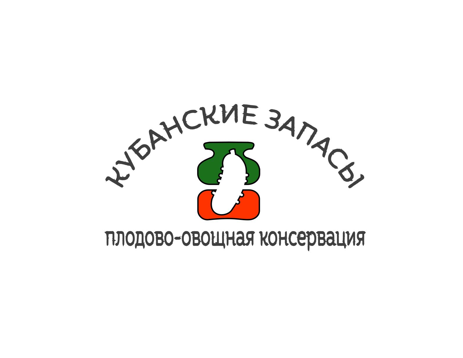Логотип, фирменный стиль фото f_2345de6c7e02d17c.png