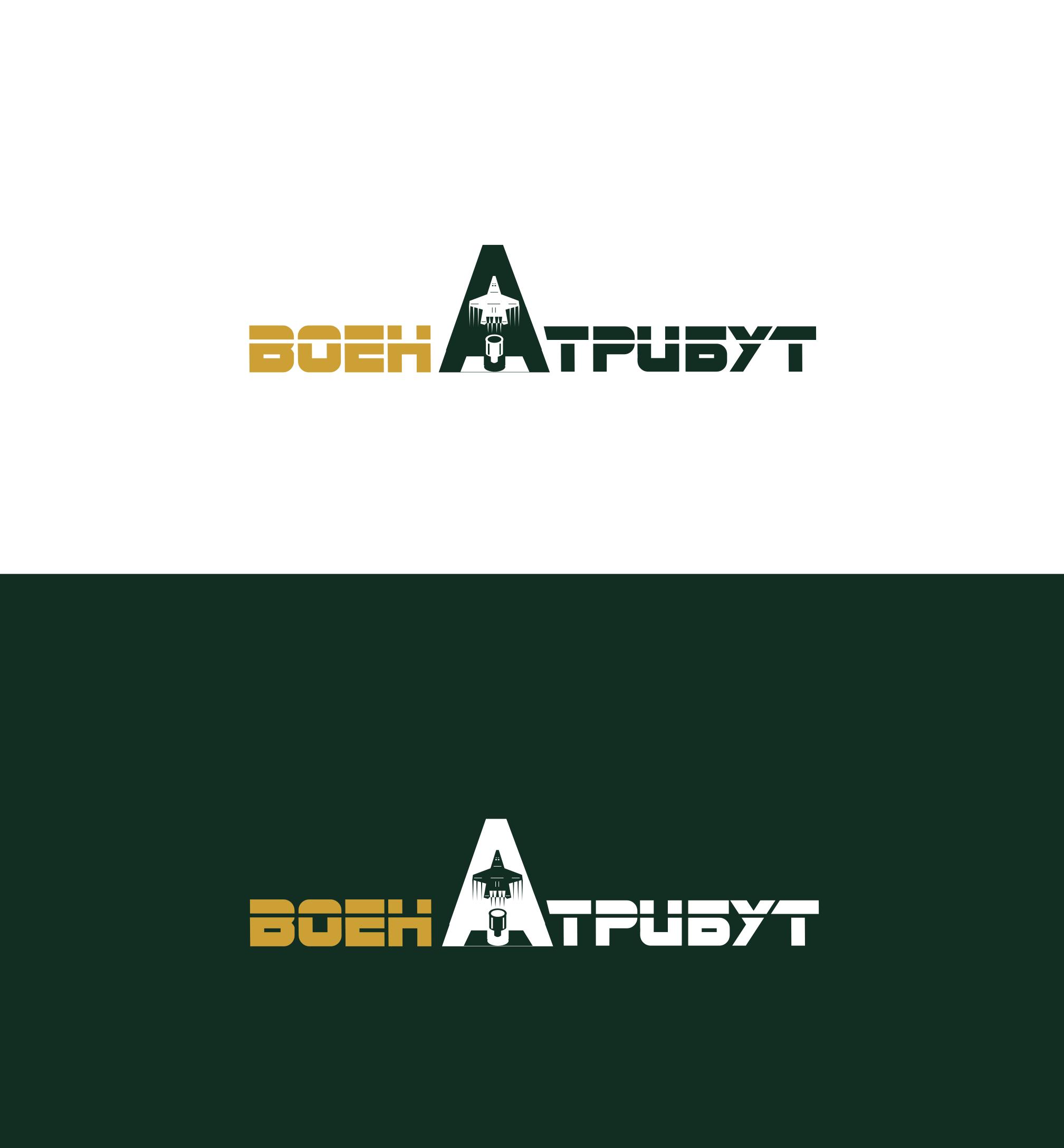 Разработка логотипа для компании военной тематики фото f_252602307ca0337b.png