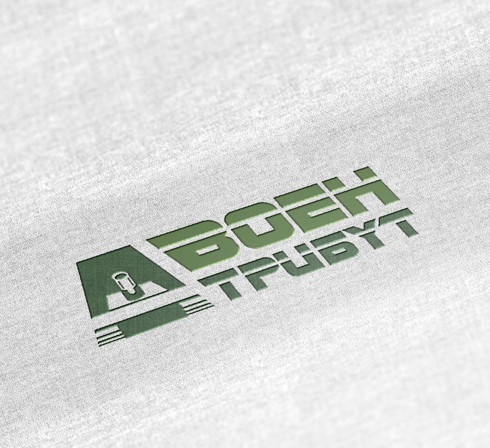 Разработка логотипа для компании военной тематики фото f_280602031a4116c1.png