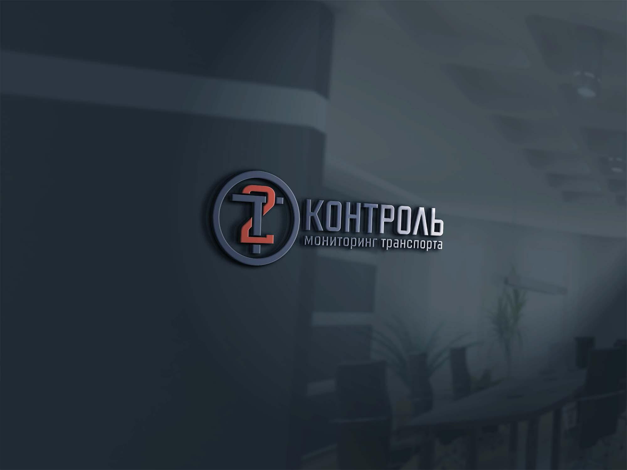 Разработать логотип фото f_2825e22f940e3396.jpg