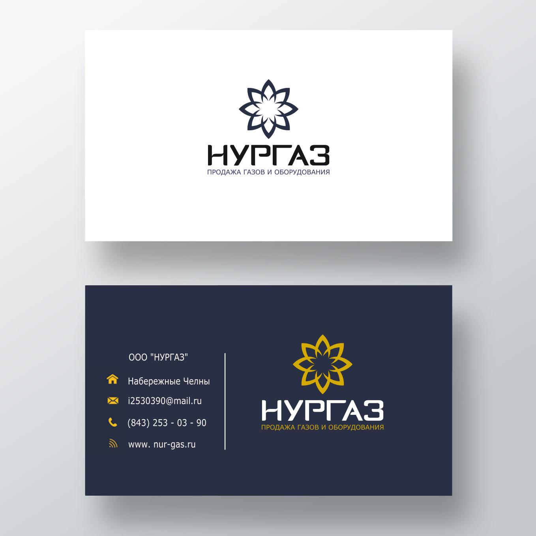 Разработка логотипа и фирменного стиля фото f_2875d99c37007475.png