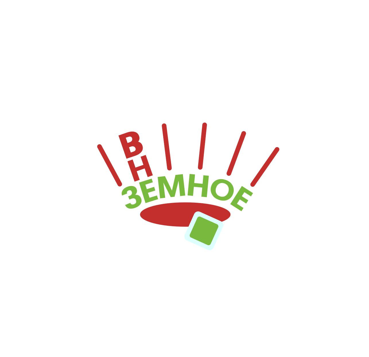 """Логотип и фирменный стиль """"Внеземное"""" фото f_2955e7f84aeb5803.png"""