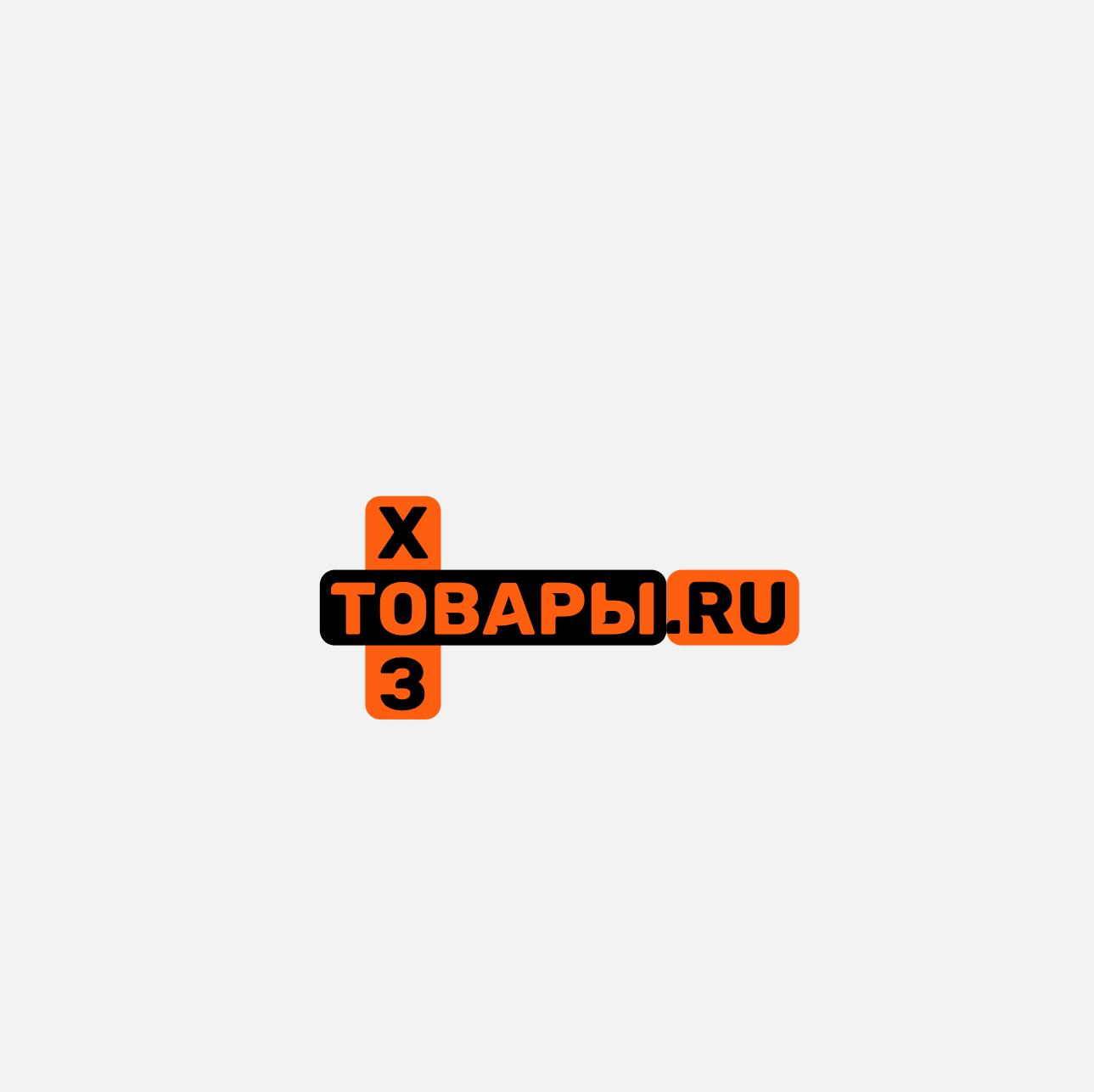 Разработка логотипа для оптового интернет-магазина «Хозтовары.ру» фото f_299607091ce14f6a.png